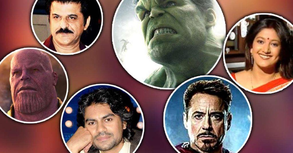 Avengers Endgame Dubbed Artist In Hindi