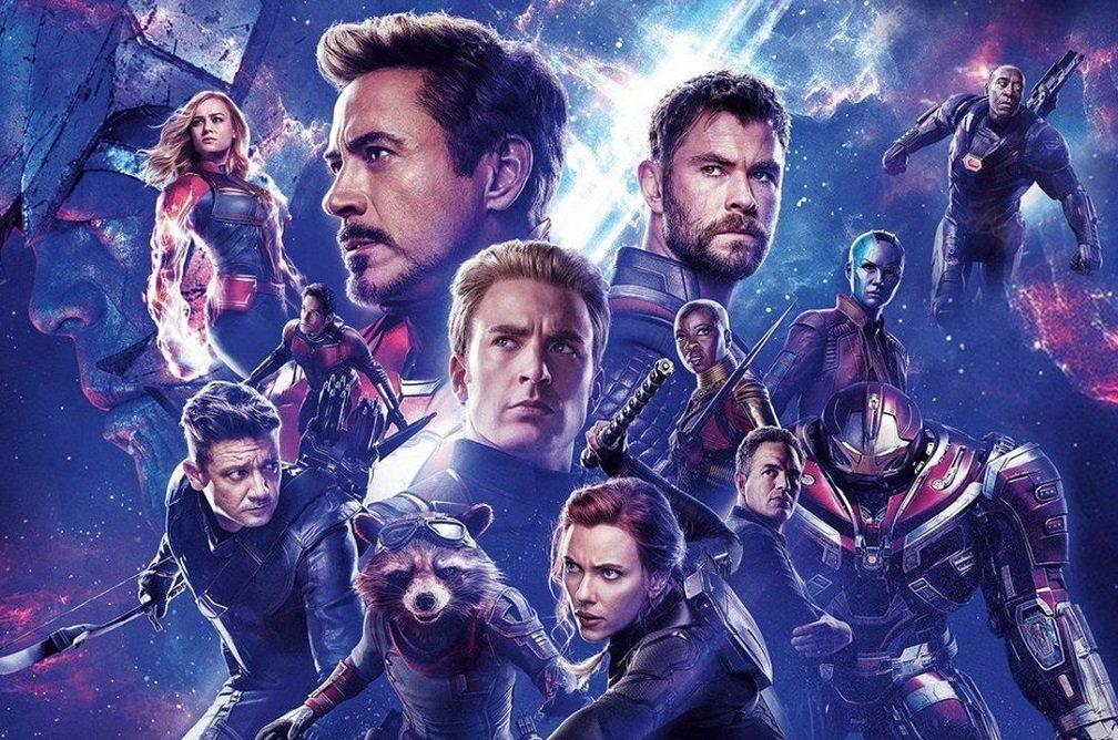 Avengers Endgame new version