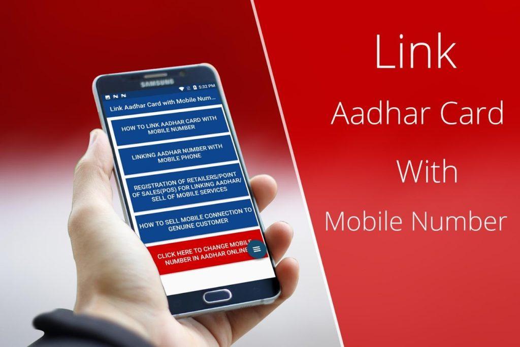 Aadhaar mobile linking
