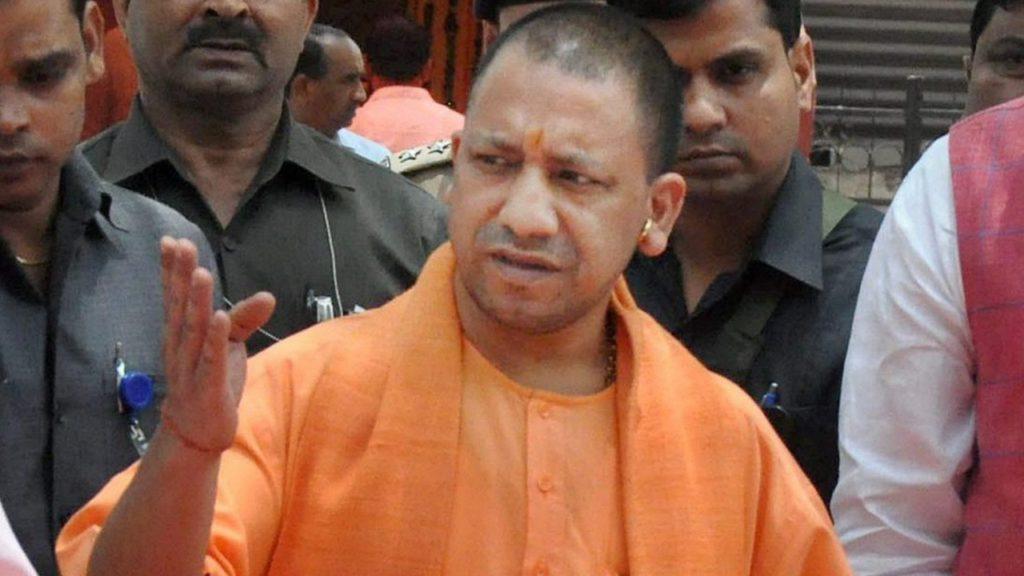 CM Yogi in Ayodhya