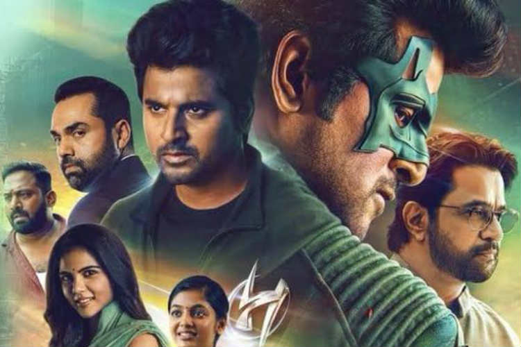 Best Proxy and Mirror sites for TamilRockers: Here's Everything That you Should Know About TamilRockers